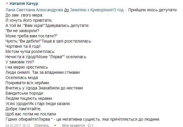 УДОД11