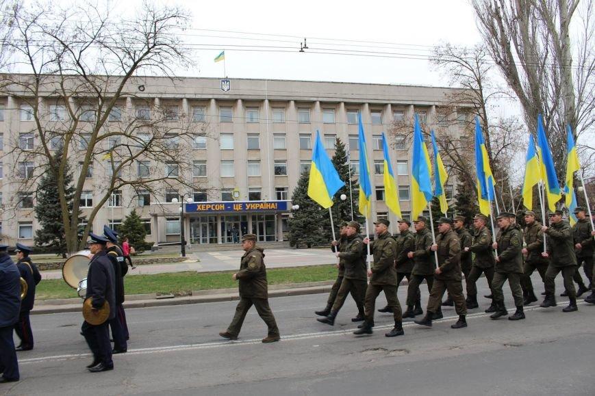В Херсоні відбувся марш військових (фото), фото-1