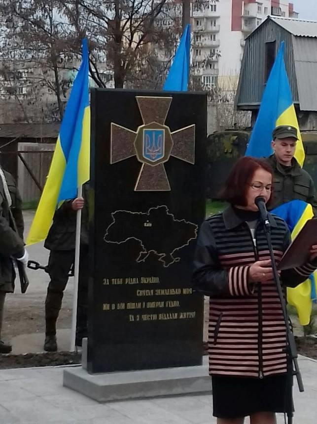 В Херсоні відкрили пам'ятник загиблим в АТО, фото-1