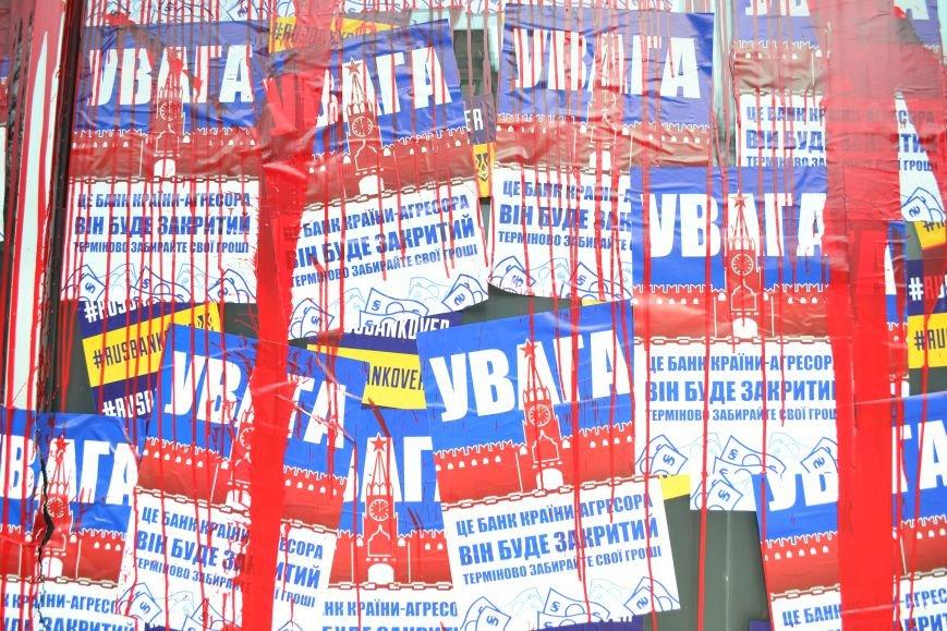 Как сейчас выглядит Сбербанк в Днепре, и что думают по этому поводу горожане (ФОТОРЕПОРТАЖ, ОПРОС), фото-2