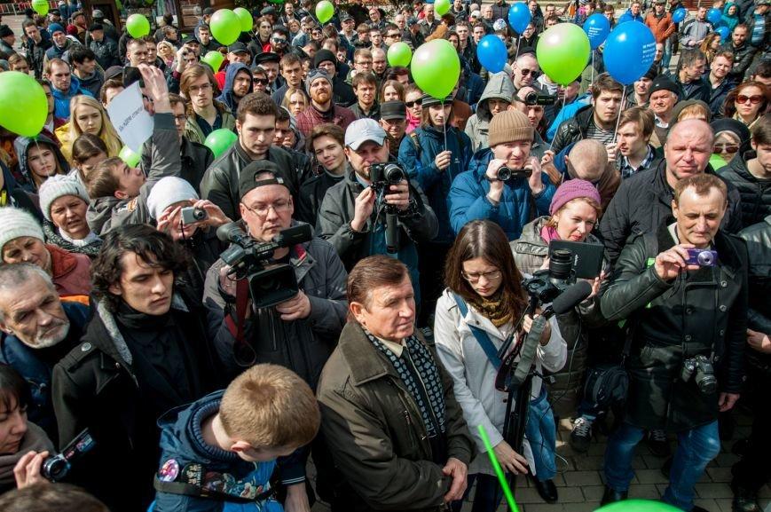 «Мы пришли с воздушными шарами и миром». Как в Белгороде прошёл митинг против коррупции, фото-1
