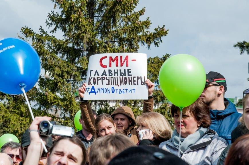 «Мы пришли с воздушными шарами и миром». Как в Белгороде прошёл митинг против коррупции, фото-5