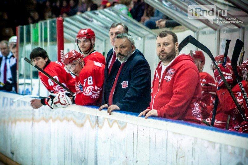 ХК «Ростов» одержал победу в первом матче полуфинала, фото-2