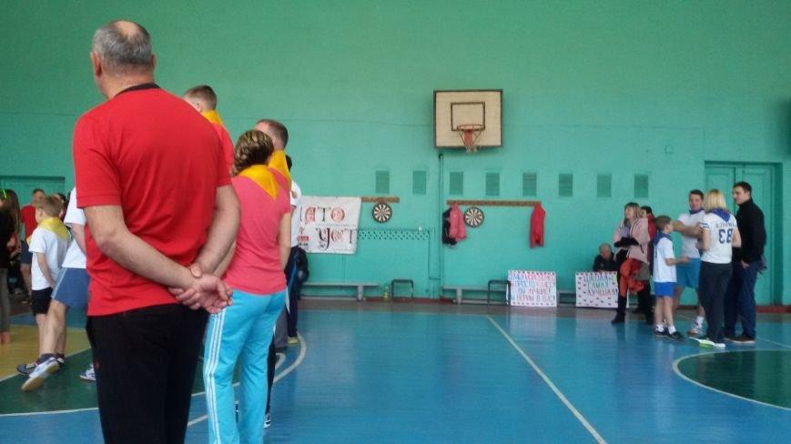В Каменском состязались лучшие спортивные семьи Заводского района, фото-3