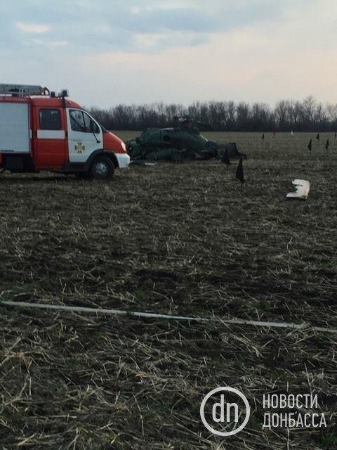 В результате авиакатастрофы в Донецкой области погиб кременчугский кадровый офицер (фото и видео), фото-5