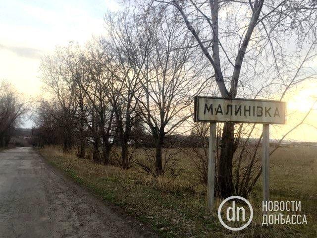 В результате авиакатастрофы в Донецкой области погиб кременчугский кадровый офицер (фото и видео), фото-4
