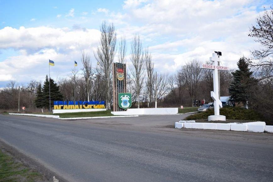 Въезд в Краматорск стал патриотичнее, фото-5