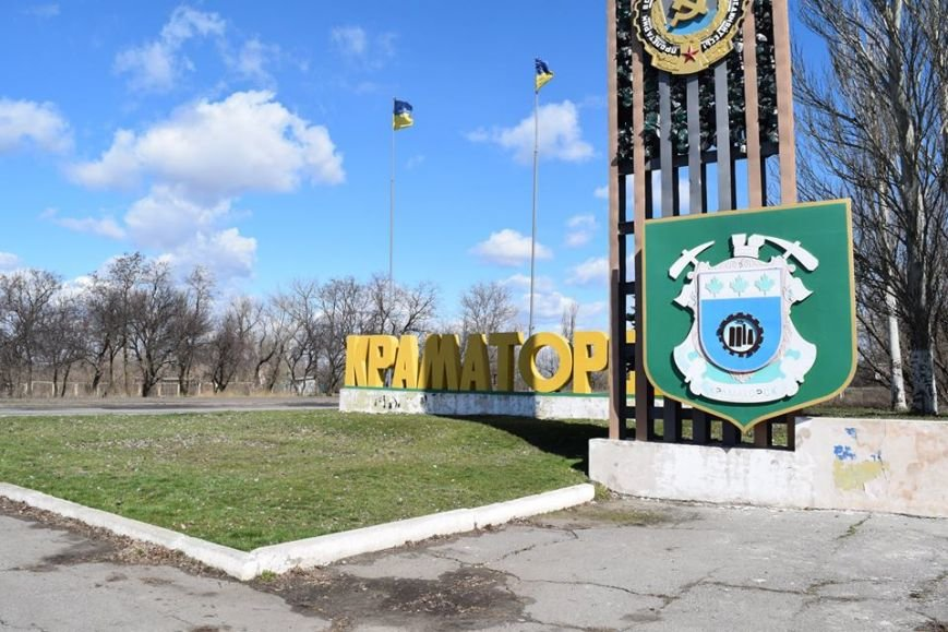 Въезд в Краматорск стал патриотичнее, фото-3
