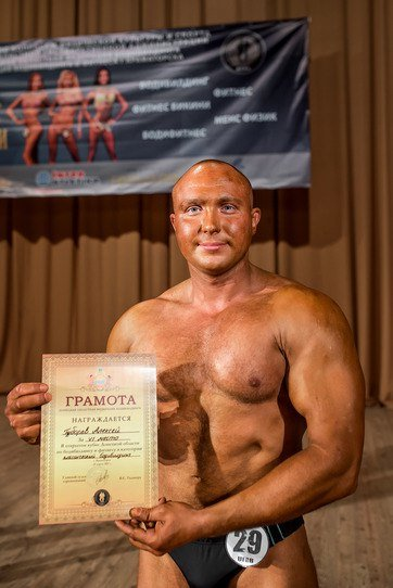 В Краматорск приехали лучшие тела со всей Украины, фото-3