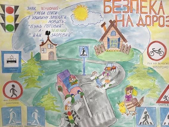 Черниговские школьники соревновались в знаниях правил дорожного движения, фото-4