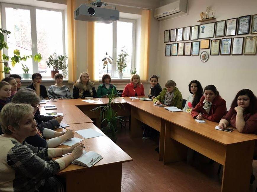 У Новоград-Волинському міському центрі зайнятості відбулося засідання «круглого столу», фото-1