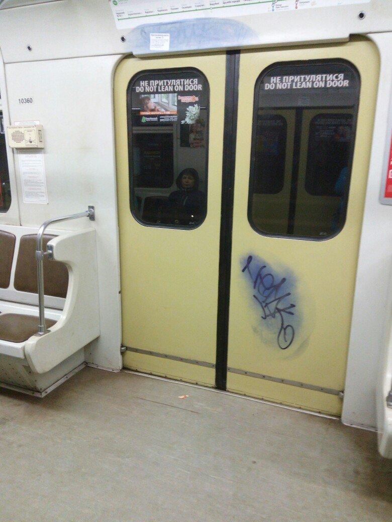 Творчество или вандализм: как в киевском метро борются с граффитчиками (ФОТО), фото-3