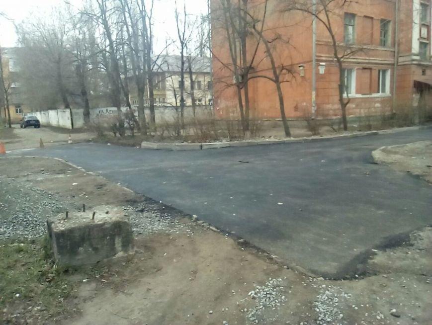 Новомосковск 0569 Калн 4