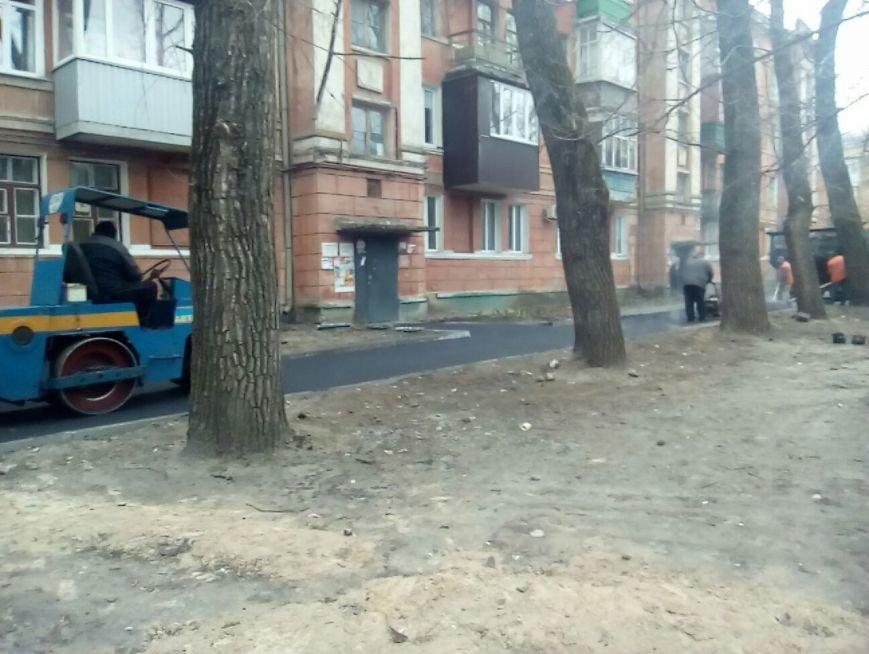Новомосковск 0569 Калн 1