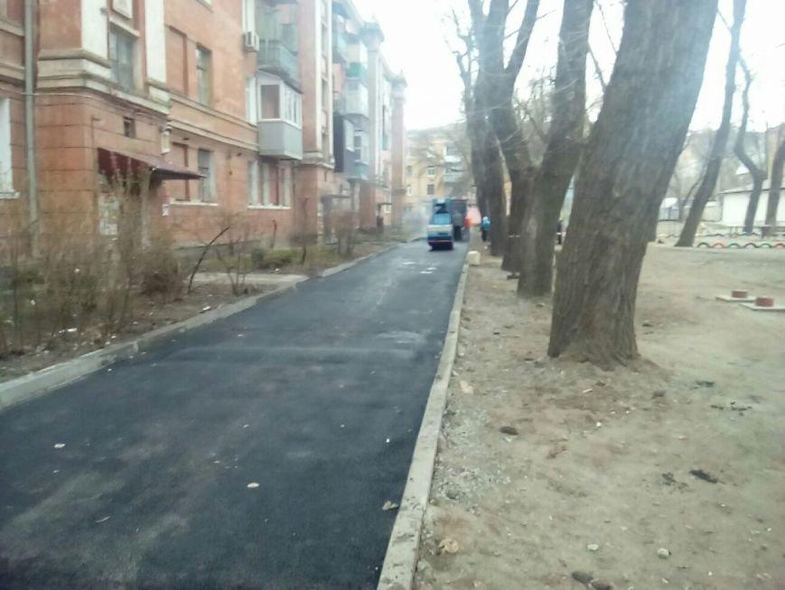 Новомосковск 0569 Калн 3