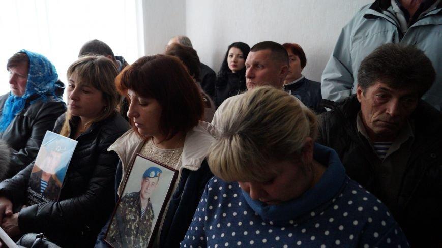 Павлоградський суд виніс вирок генерал-майору Назарову, фото-1