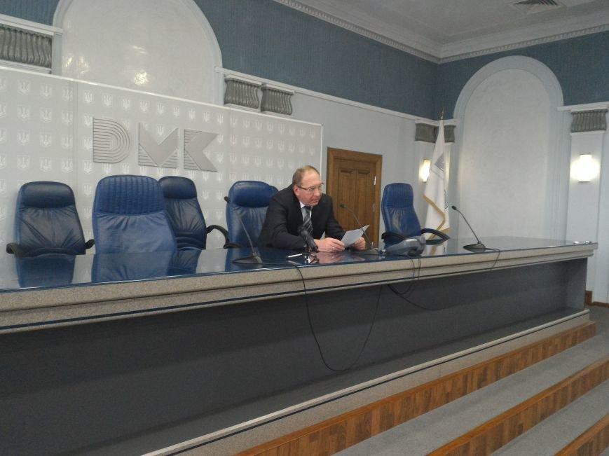 Рабочие ДМК вновь требовали у руководства выплатить зарплату, фото-12