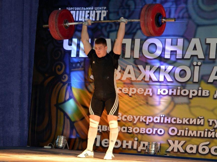 Тяжелоатлеты из Бахмута стали одними из лучших на юниорском чемпионате Украины, фото-1