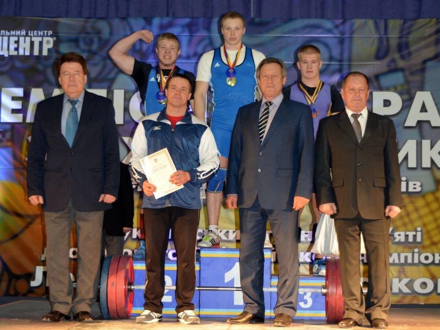 Тяжелоатлеты из Бахмута стали одними из лучших на юниорском чемпионате Украины, фото-4
