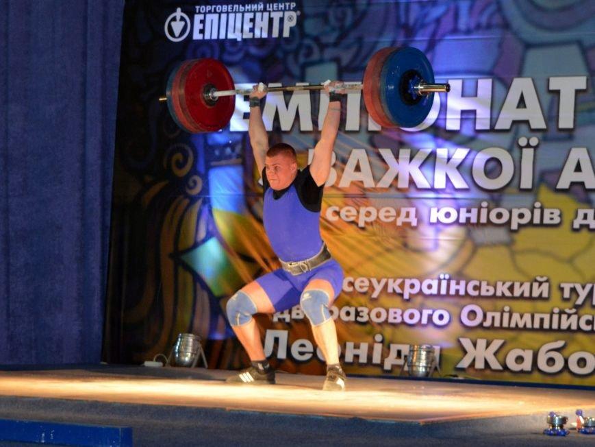 Тяжелоатлеты из Бахмута стали одними из лучших на юниорском чемпионате Украины, фото-2