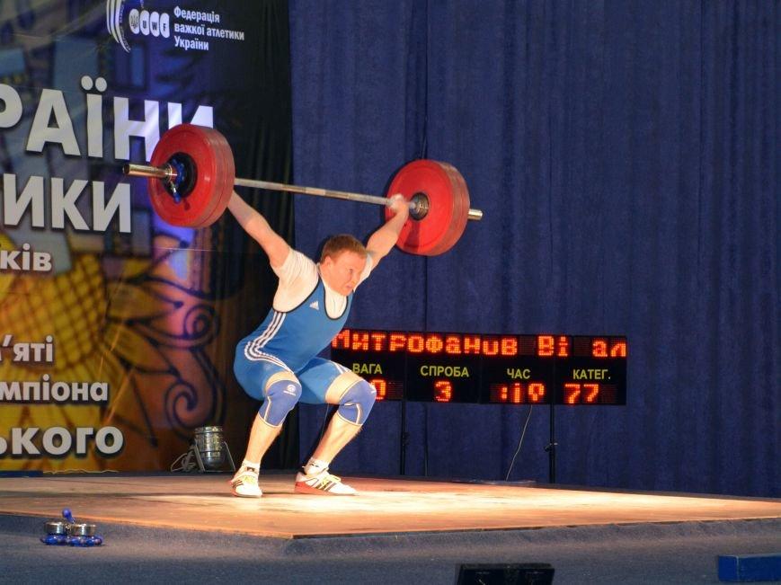 Тяжелоатлеты из Бахмута стали одними из лучших на юниорском чемпионате Украины, фото-3