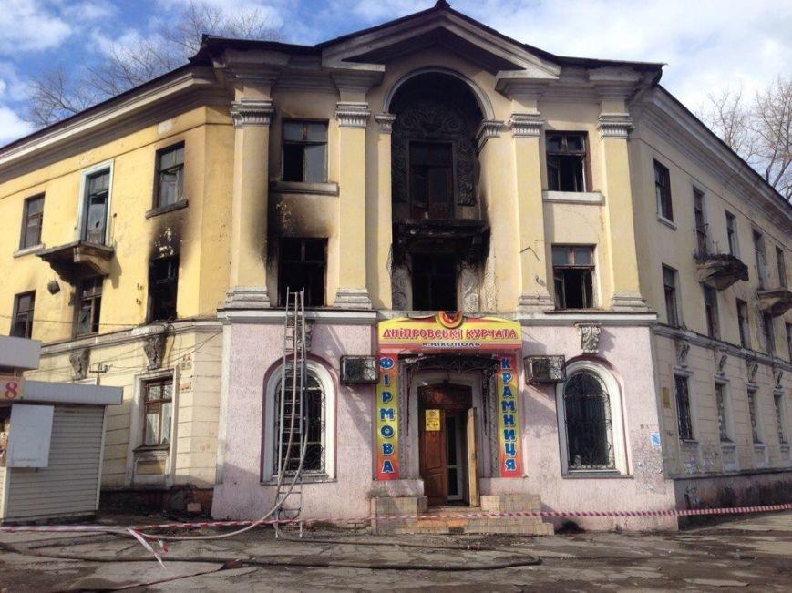 В Каменском произошел ночной пожар, фото-6