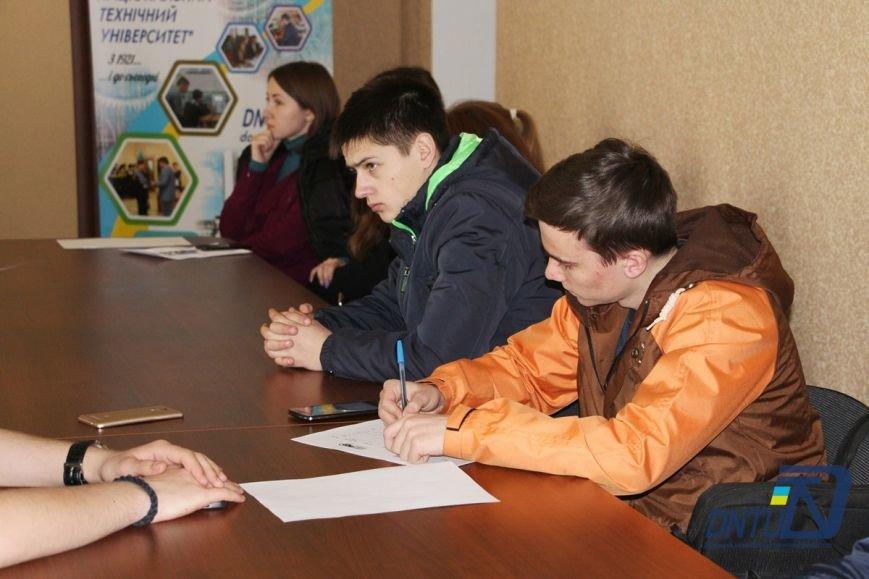 В Покровске студенты ДонНТУ пообщались с представителями областного правозащитного центра, фото-1