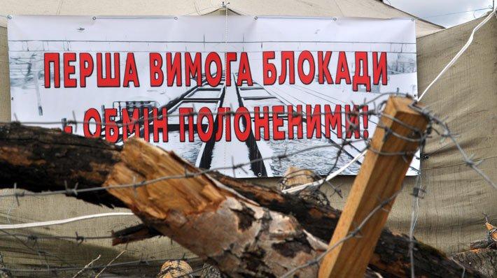«Бахмутская сечь»: как теперь выглядит «блокада» (ВИДЕО), фото-3