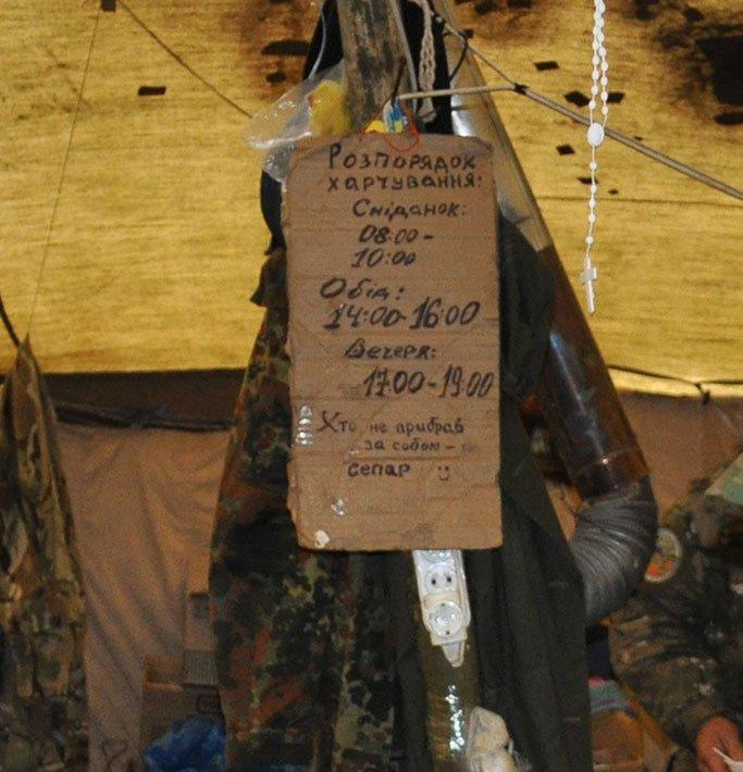 «Бахмутская сечь»: как теперь выглядит «блокада» (ВИДЕО), фото-8