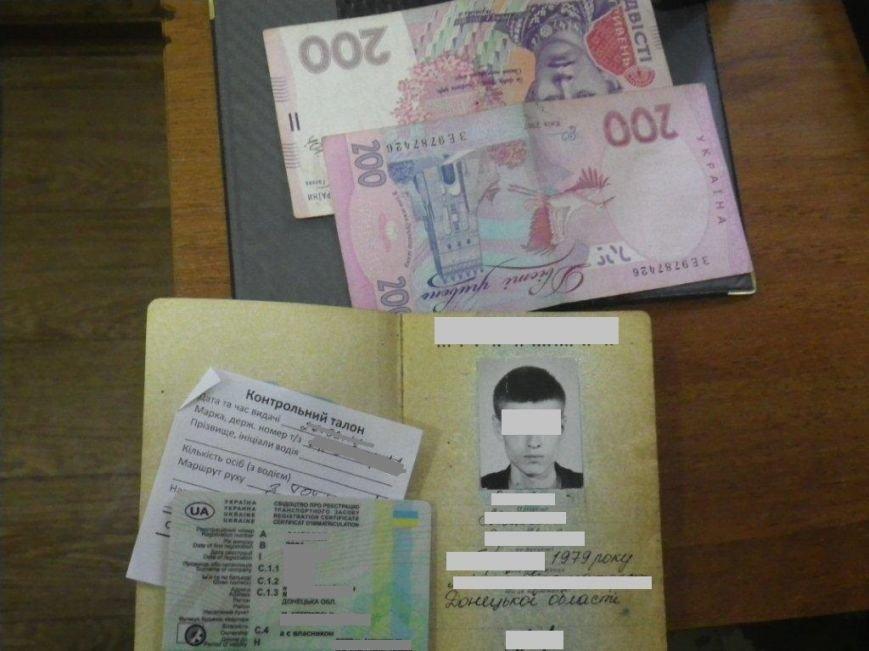 Житель Донецка пытался подкупить пограничников на админгранице с Крымом (фото), фото-1