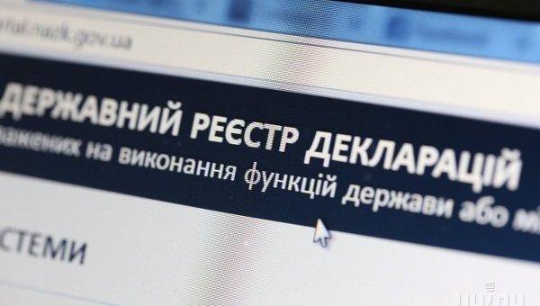 У НАЗК хочуть скликати термінову нараду через «несправність» Єдиного держреєстру декларацій, фото-2