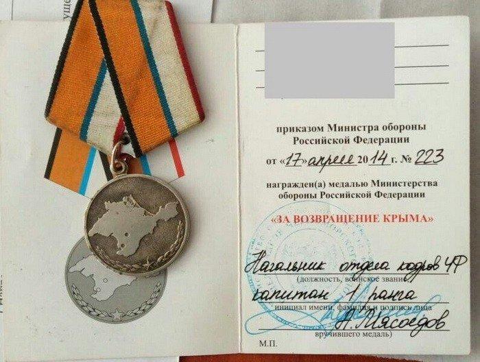 На Херсонщине СБУ задержала предателя, который помогал оккупантам в Крыму (фото), фото-1