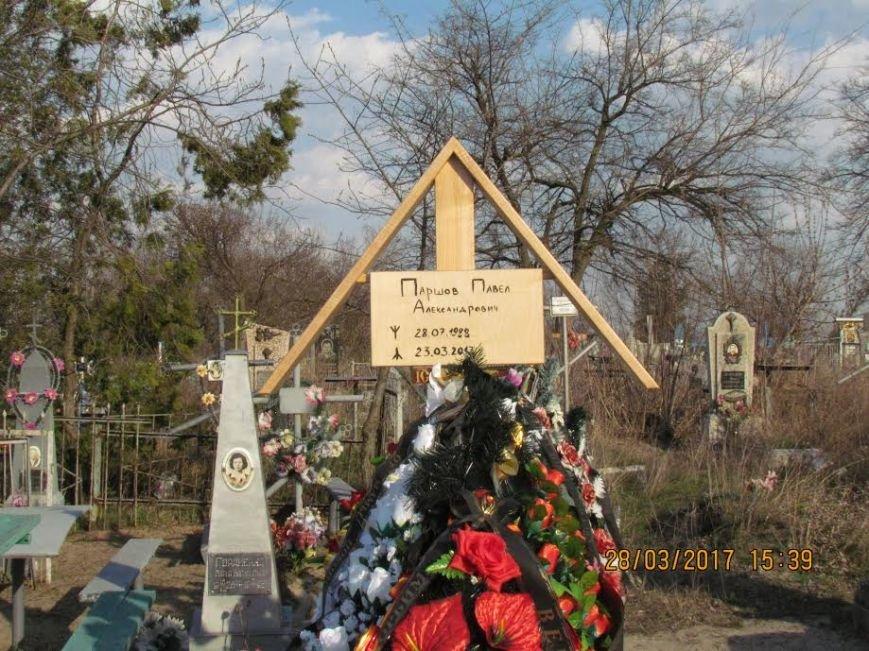 В Павлограде на Сосновке похоронили киллера, застрелившего экс-депутата Госдумы РФ Вороненкова (Фото), фото-4