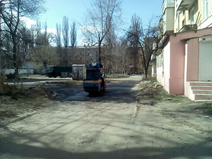 Новомосковск 0569 дв 2