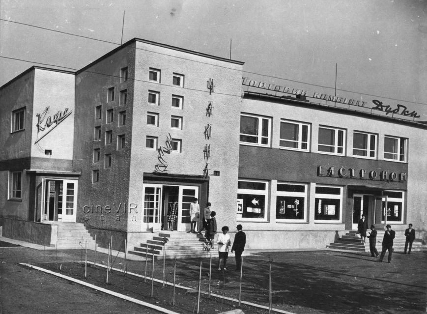 """Ужгородець у соцмережі опублікував світлини """"чорно-білого"""" життя міста 40 років тому, фото-8"""