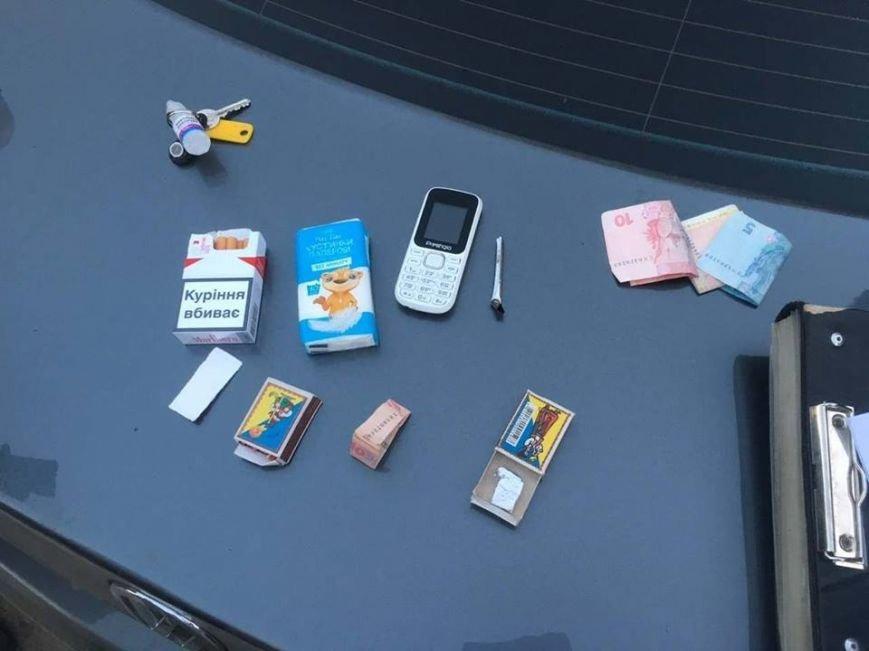 """Як правоохоронці """"купували"""" наркотики в ужгородця: фото, фото-1"""