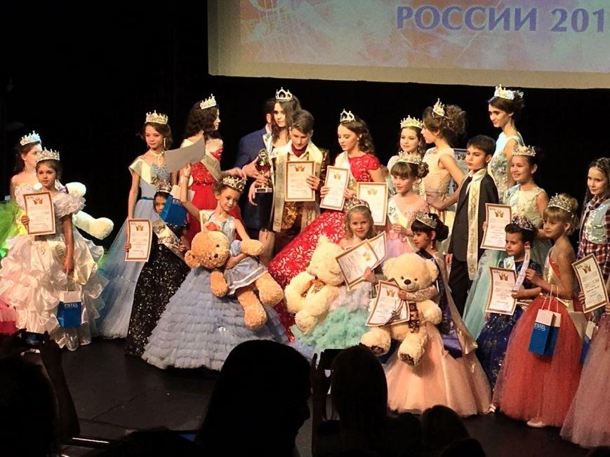"""Кристина Деревянко взяла три номинации на """"Мини Мисс России"""", фото-2"""