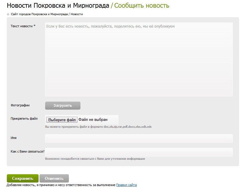 """На сайте 06239 стартует новая рубрика """"Открытая статья"""", фото-1"""