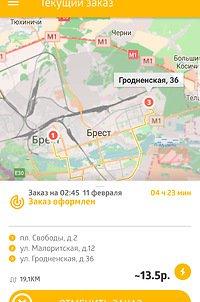 «В наш адрес звучали угрозы, автомобили блокировали». Новая служба Pro-Taxi рассказала о «войне» с конкурентами в Новополоцке, фото-4