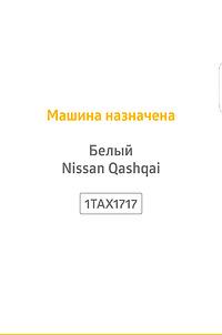 «В наш адрес звучали угрозы, автомобили блокировали». Новая служба Pro-Taxi рассказала о «войне» с конкурентами в Новополоцке, фото-3