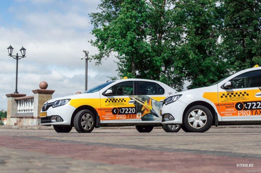 «В наш адрес звучали угрозы, автомобили блокировали». Новая служба Pro-Taxi рассказала о «войне» с конкурентами в Новополоцке, фото-1