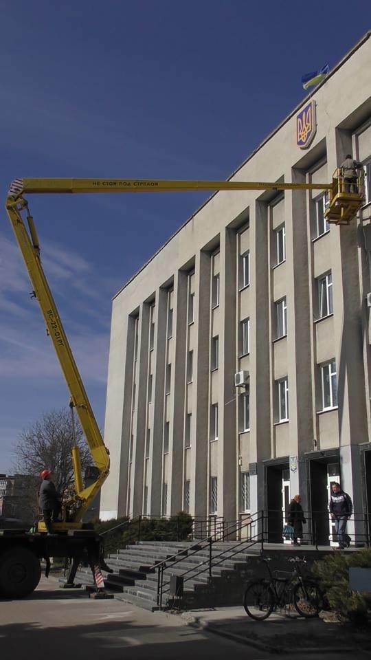 Фотофакт: Герб України прикрасив Конотопську міськраду, фото-2