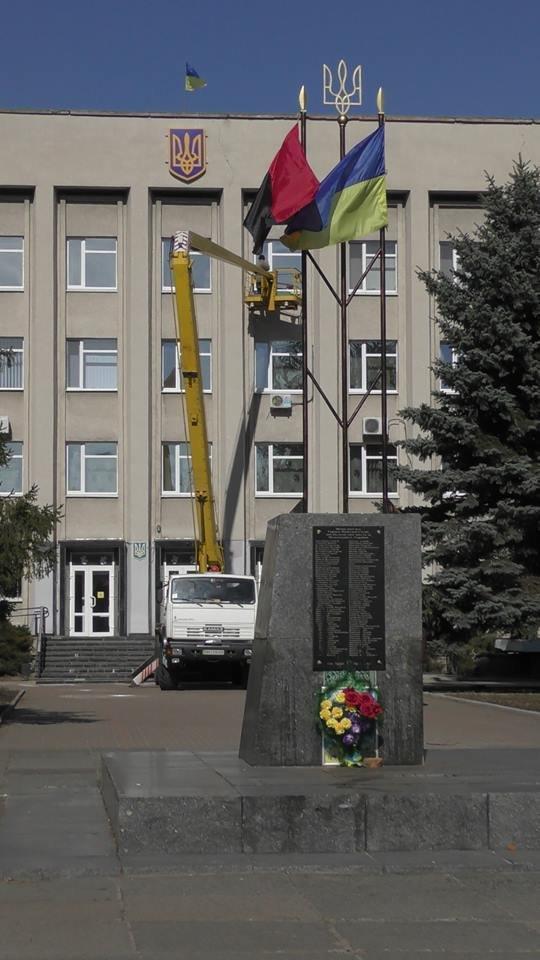 Фотофакт: Герб України прикрасив Конотопську міськраду, фото-1
