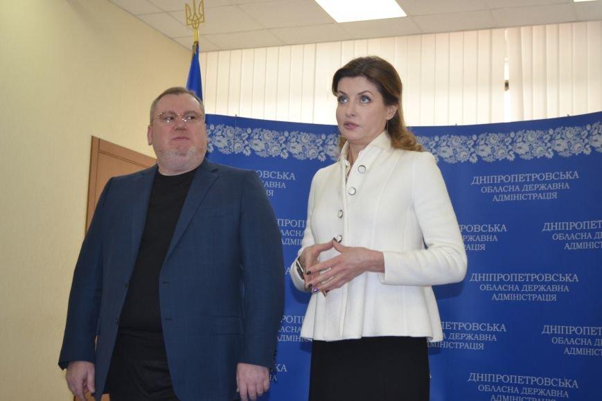 О чем жена Петра Порошенко общалась с губернатором Днепропетровской области Валентином Резниченко (ФОТОРЕПОРТАЖ), фото-1