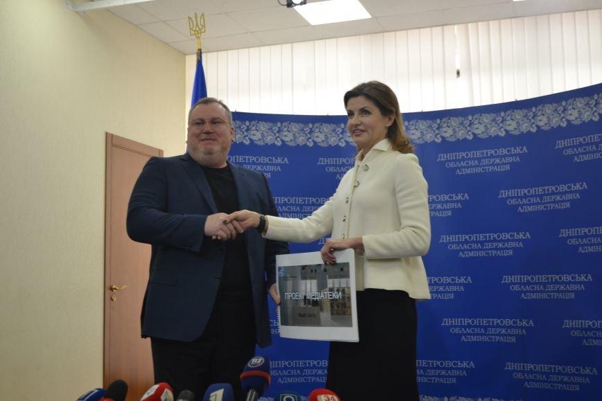 О чем жена Петра Порошенко общалась с губернатором Днепропетровской области Валентином Резниченко (ФОТОРЕПОРТАЖ), фото-3