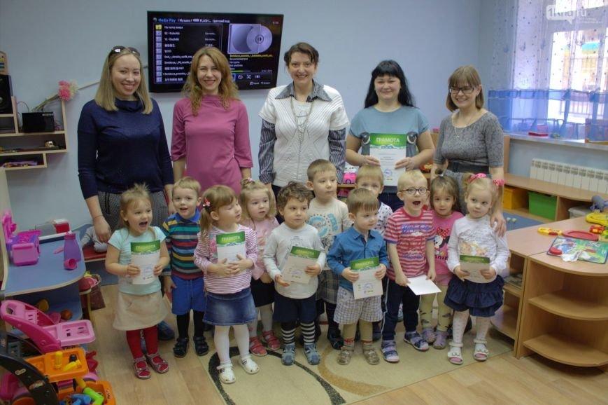 Городской проект «Яркая экология»: награждение победителей в детском саду №225, фото-4
