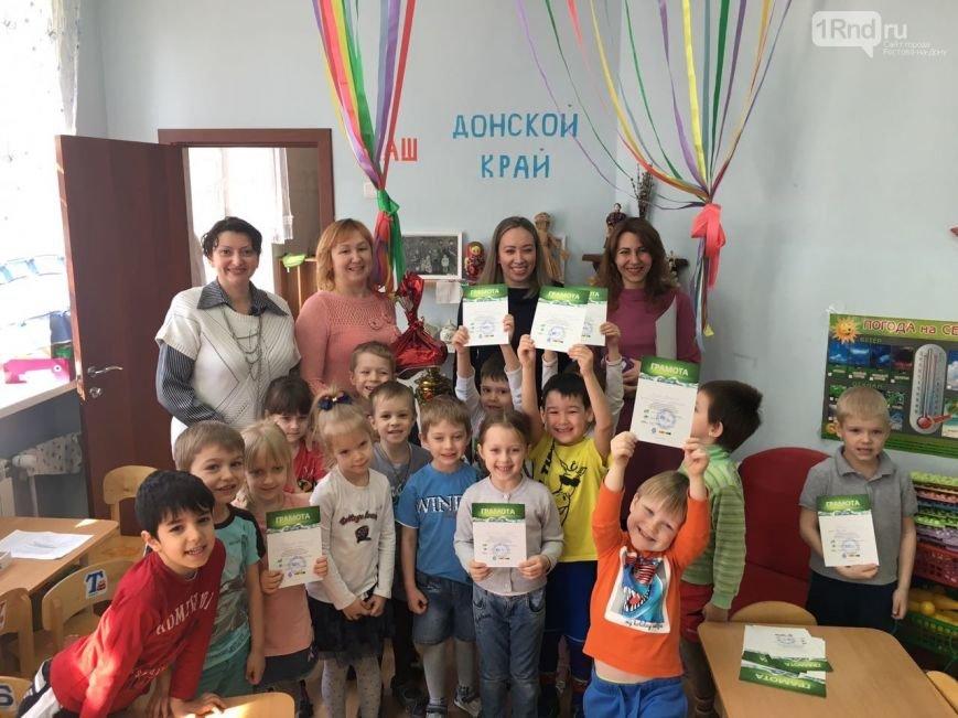 Городской проект «Яркая экология»: награждение победителей в детском саду №225, фото-1