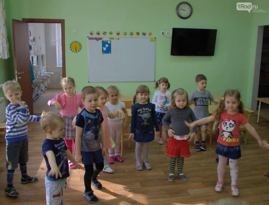 Городской проект «Яркая экология»: награждение победителей в детском саду №225, фото-2