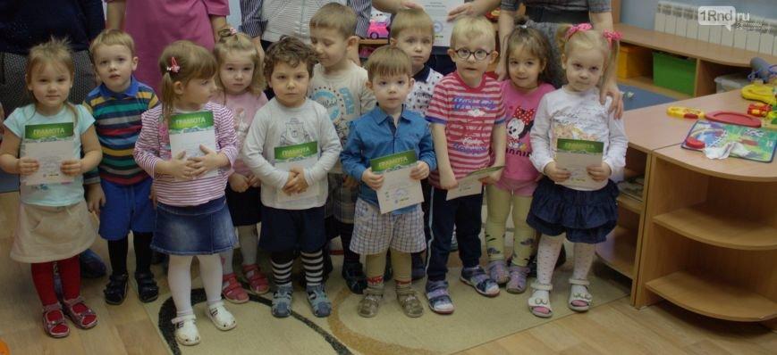 Городской проект «Яркая экология»: награждение победителей в детском саду №225, фото-5