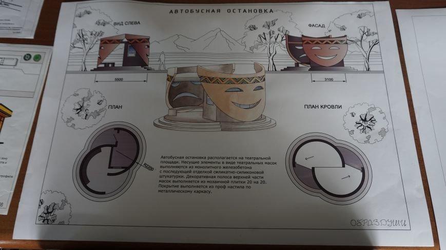 Штурвал, ракушка, юрта и театральные маски, фото-3